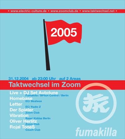 2004.12.31 Zoom