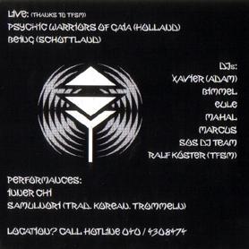 1996.07.06_b_2nd_U-Site_OA_Gathering