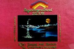 1995.07.22 Regenbogenstrand