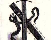 1995.08.11 b Excalibur 1