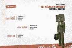 2005.01.08 Interclub