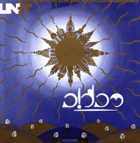 1997.03.28 - a UNIT