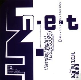 1995.03.16 UNIT