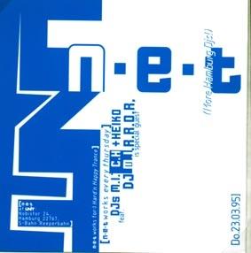 1995.03.23 UNIT