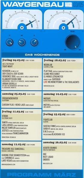 2005.03 a Waagenbau