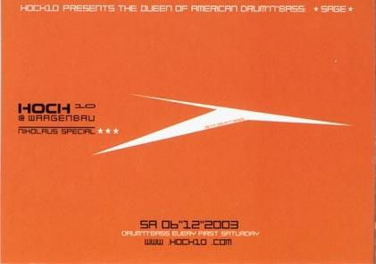 2003.12.06 b Waagenbau